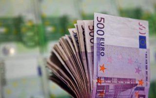 greece-sells-three-month-t-bills-yield-drops-to-1-95-pct