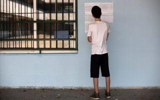 as-uni-exam-scores-are-released-minister-slammed-for-pledges-of-change