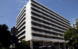 greek-jan-july-gov-amp-8217-t-budget-surplus-beats-target-on-lower-spending