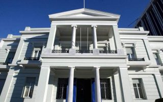 athens-accuses-fyrom-of-violating-1995-interim-accord
