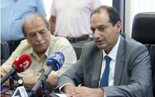 government-defends-pappas-appointment-to-oasth