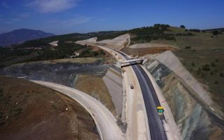 greece-to-set-up-development-bank-to-fund-infrastructure-projects