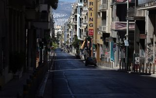 local-authorities-urged-to-remove-illegal-signs-from-streets-and-buildings