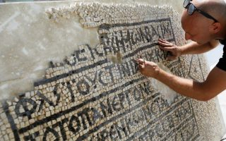 israeli-archaeologists-uncover-rare-1-500-year-old-mosaic-with-greek-inscription