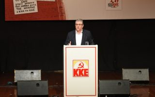 kke-51-other-parties-slam-anti-communist-summit