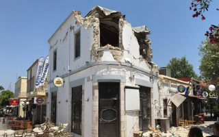 kos-earthquake-recovery-aid-approved
