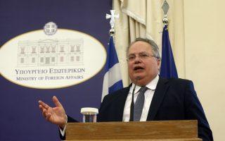 greek-foreign-minister-to-visit-fyrom