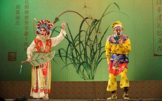 chinese-kunqu-opera-athens-august-31-amp-038-september-1