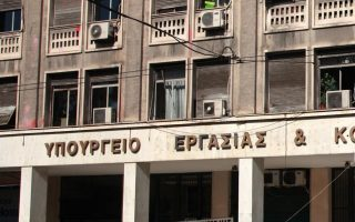 labor-ministry-in-race-against-time-to-legislate-pension-reforms-changes-to-strike-rules