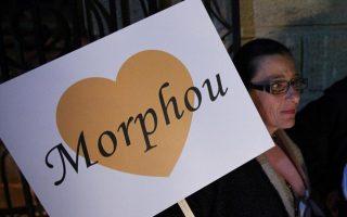 morphou-appeals-to-eu-un0