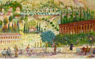 naive-greek-art-athens-to-september-24
