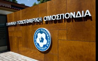 vangelis-grammenos-elected-new-greek-soccer-federation-chief