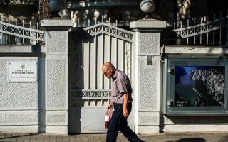 serbia-fyrom-row-fuels-concern-in-athens