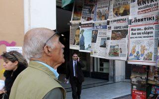ta-nea-suspends-publication-as-takeover-begins