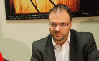 dimar-chief-wants-single-center-left-party-not-coalition0