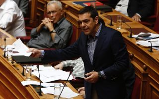 tsipras-looks-to-press-the-reset-button-and-stop-slide