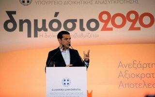 greece-offers-latest-effort-to-reform-public-sector-a-key-bailout-demand
