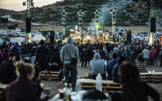 ziria-festival-ziria-august-24-26