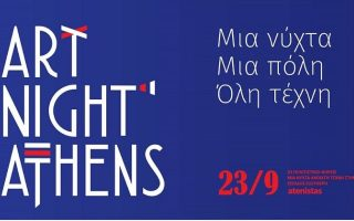 art-night-athens-september-23