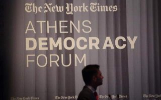 athens-democracy-forum-begins-wednesday