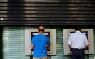 greek-private-sector-bank-deposits-rise-in-august-for-fourth-month-in-a-row