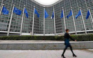 ewg-discusses-greek-finances-labor-bill-and-georgiou