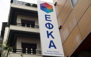 major-efka-debtors-to-be-named-and-shamed