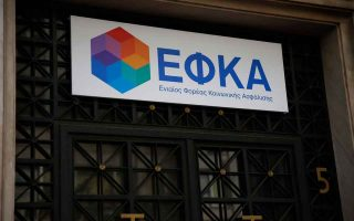 efka-frets-over-adjustment-of-social-security-contributions