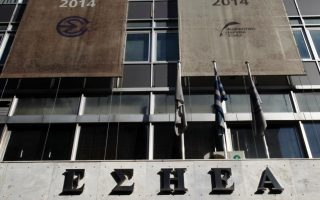 athens-press-union-announces-four-hour-work-stoppage-on-wednesday
