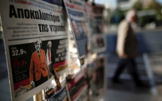 athens-fears-impact-of-german-election-fallout