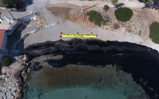 eco-groups-warn-greece-unprepared-to-respond-to-marine-disasters