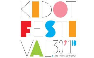 kidot-festival-thessaloniki-september-30-amp-038-october-1