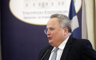 fm-reiterates-opposition-to-turkish-troops-on-cyprus
