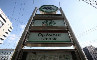 man-rescued-after-falling-onto-isap-track-at-omonia-station