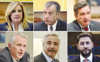 ten-candidates-line-up-for-top-job-in-center-left-party