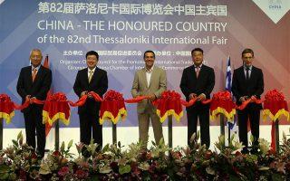 pm-hails-sino-greek-cooperation-at-opening-of-china-amp-8217-s-pavilion-at-trade-fair