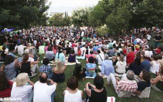 poetry-festival-athens-september-18-23