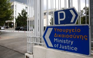 anarchist-protesters-penetrate-justice-ministry