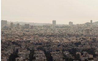 city-soundscapes-athens-september-22-24