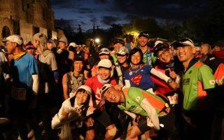 runners-set-off-on-grueling-ultramarathon