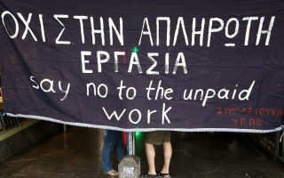 strike-shuts-down-archaeological-sites-for-hours