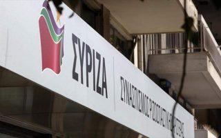 crete-syriza-office-catches-fire