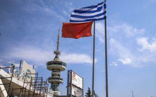 thessaloniki-fair-organizers-expect-stronger-sino-greek-cooperation