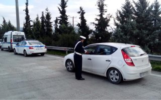 traffic-stops-lead-to-17-arrests-in-thessaly-region
