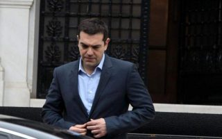 greece-responded-to-refugee-crisis-amp-8216-with-solidarity-and-dignity-amp-8217-tsipras-tells-who-summit