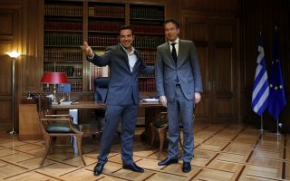 tsipras-welcomes-eurogroup-chief-in-athens