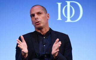 ex-finmin-varoufakis-to-speak-in-patra