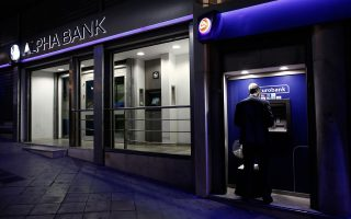 banks-agree-to-cooperate-on-debt-settlement