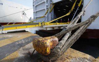 ferry-strike-announced-for-next-thursday
