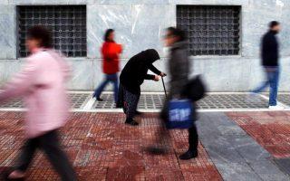 half-greeks-struggle-study-shows